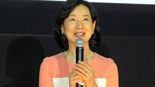 吉永小百合さん・山田洋次監督が『母と暮せば』福山で舞台挨拶