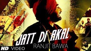 Jatt Di Akal Song By Ranjit Bawa   Music: Muzical Doctorz   Panj-Aab