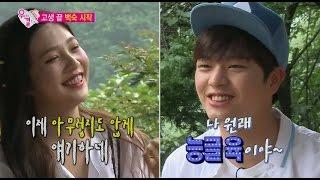 【TVPP】Sungjae(BTOB),Joy(Red Velvet)-Unctuous Sungjae ,성재(비투비),조이(레드벨벳)-심쿵멘트 능글육@ We Got Married