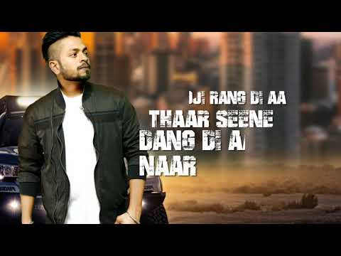 Case Rolle Wala || Deep Chalheri || Full Video || Trending Musik || New Punjabi Song 2018