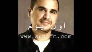 تحميل اغاني كل يوم - وليد سعد www.suezfm.com MP3