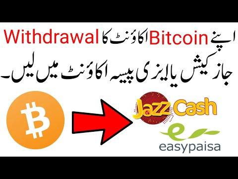 Svetainė prekiauti bitcoin
