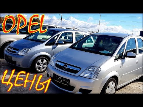 Цены Opel, авто из Литвы на октябрь 2018.