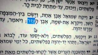 Aula de Hebraico Moreh Wallace 1Samuel 7:12