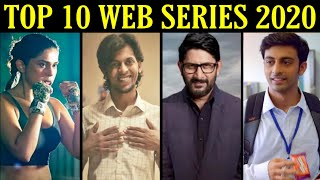 Top 10 Best Indian Web Series(2020) in Hindi | With Unique Concept