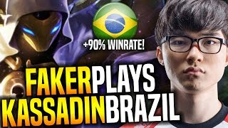 Faker Destroying Brazil SoloQ ( +90% WINRATE! ) - SKT T1 Faker Playing Kassadin Mid | SKT T1 Replays
