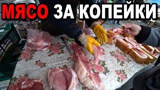 Цены в Донецке! Как там вообще живут? Суровый 30ый рынок