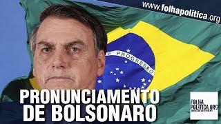 PRESIDENTE FALA SOBRE A AMAZÔNIA