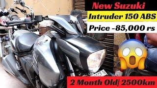 Suzuki Intruder 150 Bike Price Free Video Search Site Findclip