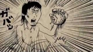 怒髪天/ドンマイ・ビート