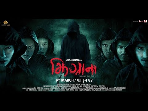 """ZHIGRANA"" – AWARD WINNING OFFICIAL FULL NEPALI MOVIE – SUSPENSE THRILLER WITH ENGLISH SUBTITLE"