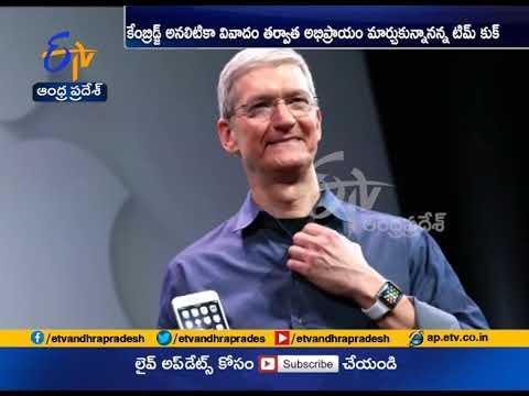 Apple CEO Tim Cook says New tech Regulation 'Inevitable'