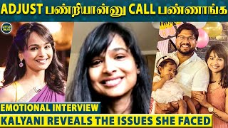 KALYANI REVEALS : Casting Couch நிறைய Face பண்ணிருக்கேன்   Kalyani's Family   LittleTalks
