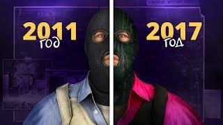 Скины Моделей Персонажа в CS:GO Что Вырезали из версии 2011 года?