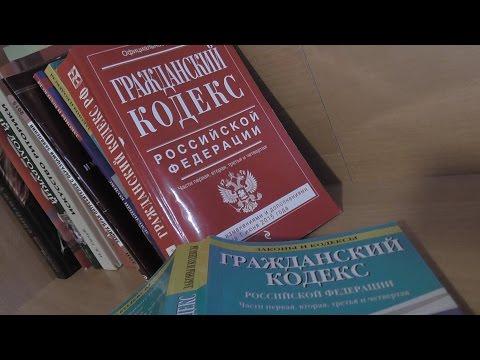ГК РФ, Статья 74, Распределение прибыли и убытков полного товарищества, Гражданский Кодекс Российско