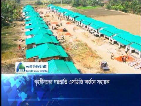 মুজিববর্ষের উপহার গৃহহীনদের জমিসহ ঘর প্রাপ্তি আত্মমর্যাদা বাড়াবে | ETV News