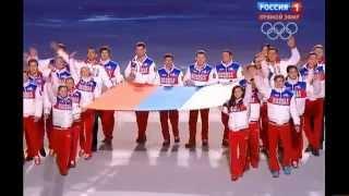 Сочи 2014 Наши олимпийские герои