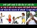 ਡਾ. ਸਾਬ੍ਹ ਦੀਆਂ ਹੈਰਾਨ ਕਰਨ ਵਾਲੀਆਂ ਗੱਲਾਂ | Episode 5 | Jagdeep Singh Thali | Dr Sohan Singh Paprali