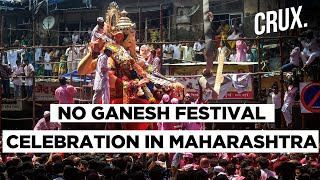 Supreme Court: Cant Allow Ganesh Festival In Maharashtra Due To Uncontrollable Crowds  IMAGES, GIF, ANIMATED GIF, WALLPAPER, STICKER FOR WHATSAPP & FACEBOOK