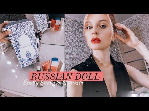 ЛИМИТКА на 20.000 рублей // РАСПАКОВКА Russian Doll Beauty Box от lookfantastic
