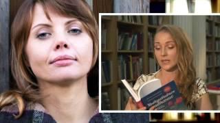 """Что почитать? Обзор книги """"Интуитивное питание"""" Светланы Бронниковой"""
