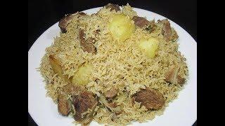 How to Cook Delicious Meat Pilao {Pilau Ya Nyama Tamu Sana}