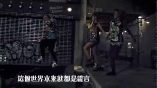 【繁中】2NE1 - Ugly