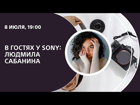 Фотоаппарат Sony ILCE-7M3 body видео 2