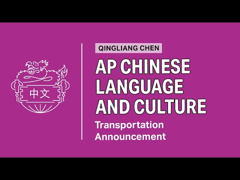 AP Daily: AP Chinese Language and Culture (1) - YouTube