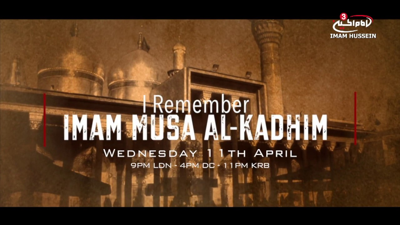 I Remember Imam Khadim (as)