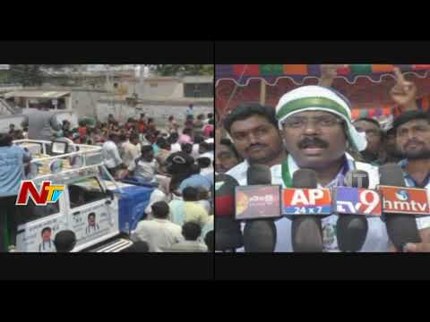 YCP Candidate Maddisetty Venugopal Election Campaign | NTV