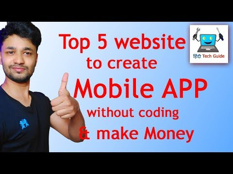 best app creator website | create mobile app without coding