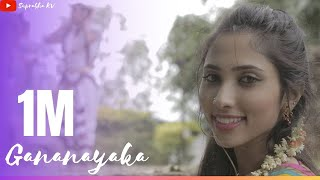 Ekadantaya Vakratundaya Gauri Tanaya Female Version Full Song By Suprabha Kv Shankar Mahadevan