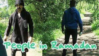 People In Ramadan | OZZY RAJA