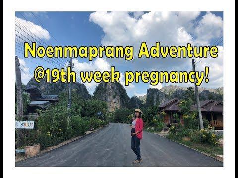 3 SPOTS FOR ADVENTURE IN NOENMAPRANG, PHITSANULOK, THAILAND
