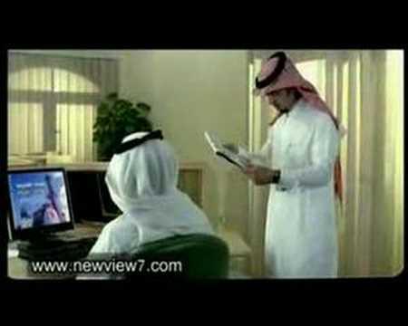 فيديو كليب تصدق .. سمير البشيري
