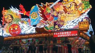 Aomori's Nebuta Matsuri Experience | Japanese Summer Festival ★ ONLY in JAPAN