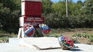 «Народная карта памяти»: село Песковатка Дубовского района