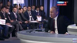 Путин: «Не исключено использование в Калининграде малых атомных электростанций»