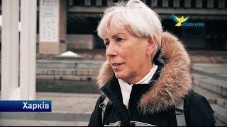 #ГолосУлиц. Майдан: 3 года спустя (Харьков)