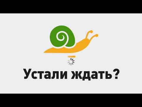 Создание рекламных роликов. Пример рекламы по ускорению сайта