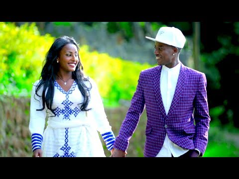 Kenaw Zewedu – Endetmegnhu(እንደተመኘሁ) – New Ethiopian Music 2017(Official Video)