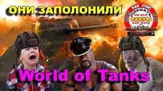 НОВЫЕ ПРИКОЛЫ World of Tanks