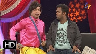 Jabardasth -  Getup Srinu Performance   24th September 2015 – జబర్దస్త్