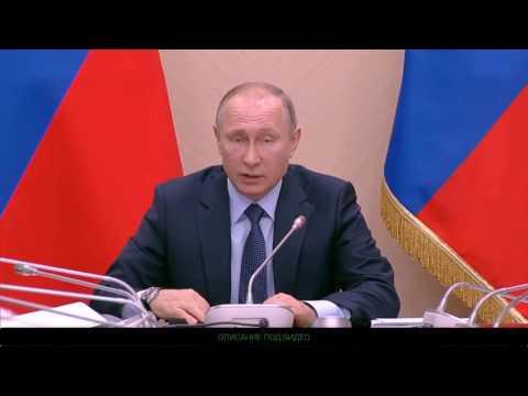 Взгляд В. Путина на технологию blockchain Крипторынок Заработок онлайн Пассивный доход