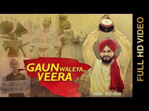 Gaun Waleya Veera  Deep Sidhu