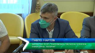 """Объектив-новости"" 25 июня 2020"
