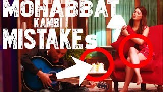 Kambi | Mohabbat ( officail Video ) | Desi New Song 2018 | Speed Records
