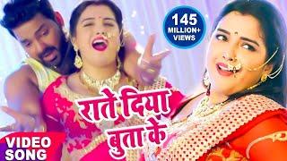 2017 का सबसे हिट गाना - Pawan Singh - राते दिया बुताके - Superhit Film (SATYA) - Bhojpuri Hot Songs