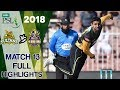 watch Full Highlights   Multan Sultan vs Quetta Gladiators    Match 13   3rd March   HBL PSL 2018